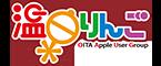 OITA Apple User Group 温泉りんご